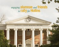 Engaging Alumnae and Friends
