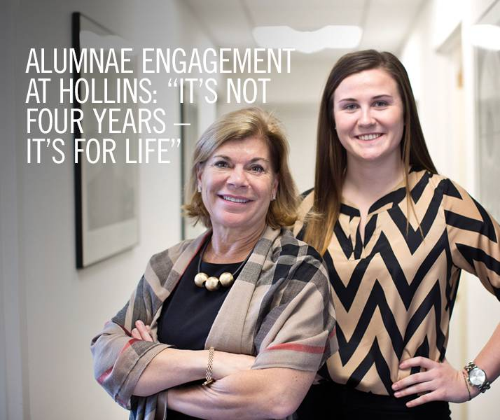 "Alumnae Engagement at Hollins: ""It's Not Four Years - It's for Life"""