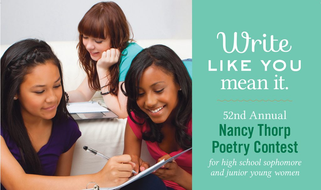 Nancy Thorp Poetry Contest