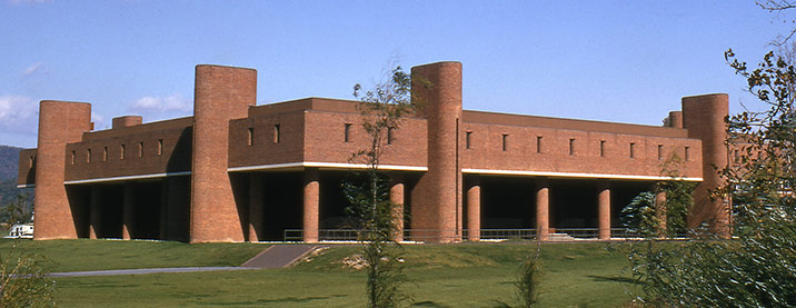 Dana Science Building